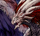 Holy Dragon (Enemy)