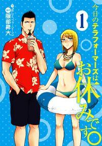 Oyasumi Desu Volume 01