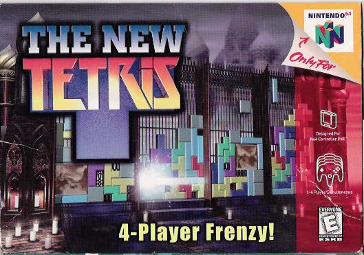File:The new tetris boxart.jpg