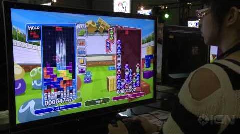 Puyo Puyo Tetris Gameplay - TGS 2013