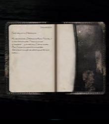 TEW journal