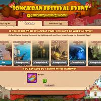 Songkran Festival Event Thumbnail