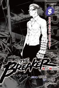 Volume 08 (NW)
