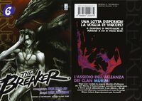 IT Vol 06 (The Breaker)