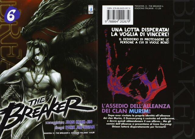 File:IT Vol 06 (The Breaker).jpg