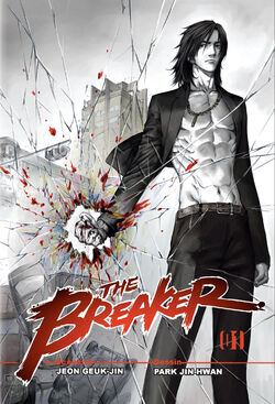 FR Vol 01 (The Breaker)