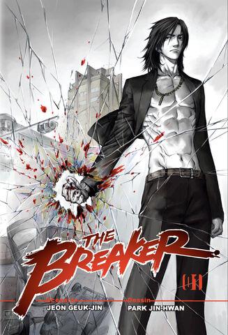 File:FR Vol 01 (The Breaker).jpg