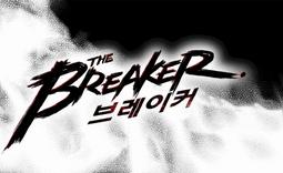 The Breaker logo