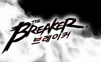 The Breaker logo