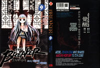 Volume 09 (The Breaker)