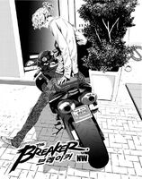 NW Chapter 048