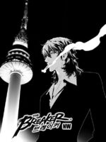 NW Chapter 167
