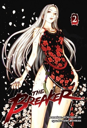 File:PL Vol 02 (The Breaker).jpg
