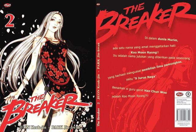 File:ID Vol 02 (The Breaker).jpg