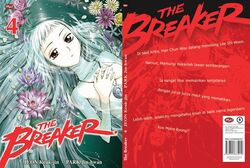 ID Vol 04 (The Breaker)
