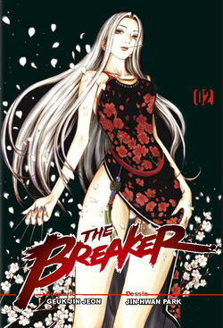 FR Vol 02 (The Breaker)