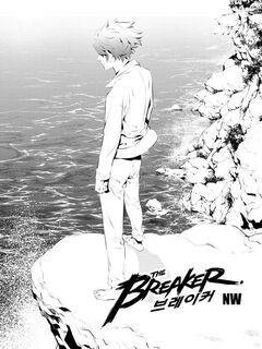 NW Chapter 113