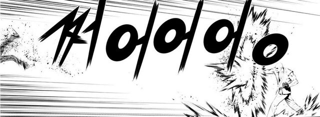 File:Chaotic Heavens Destruction Strike Results Ryuji.jpg