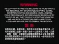CBS-FOX Video Australian Piracy Warning (1991) VHS cassette