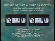 Guild Home Video Piracy Warning (1994)