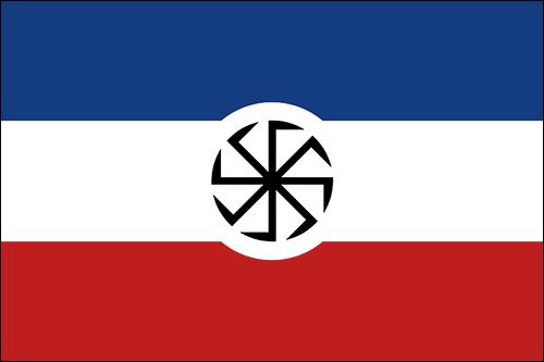Wszechsłowiańska Republika Ludowa