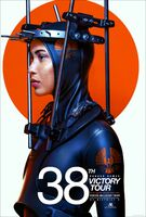 Capitol Couture Mockingjay Part 2 Poster 02