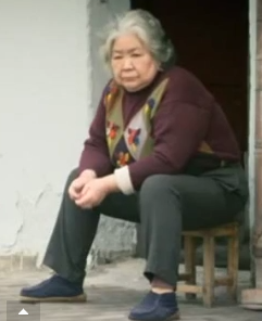 File:Fat Old Asian.png