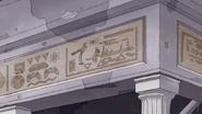S7E31.138 Observatory Hieroglyphs