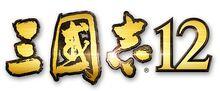 RTKXII Logo