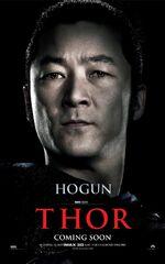 Poster-hogun