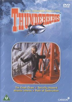 Thunderbirds7DVD