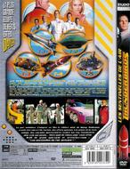 TB-2004-French-DVD-back