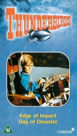 Thunderbirds3VHS