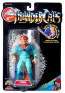 Rainbow Toys Tygra Orange Bolo