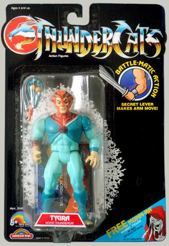 File:LJN Old Tygra.JPG