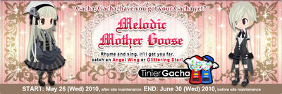 100526 mother title