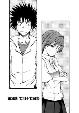 Toaru Kagaku no Railgun Manga Chapter 003