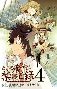 Toaru Majutsu no Index Manga v04 Title Page