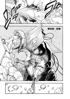 Toaru Kagaku no Railgun Manga Chapter 092