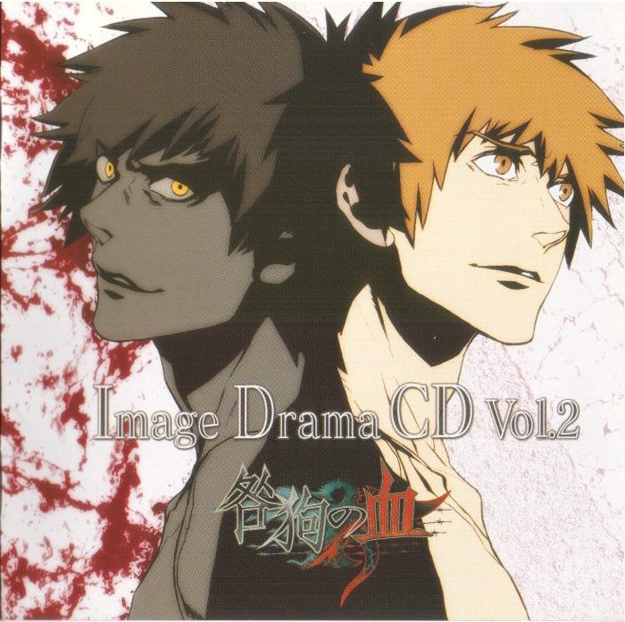 Image Drama CD Vol. 2