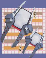 Gran-ch-guntroller