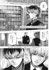 Re Chapter 073