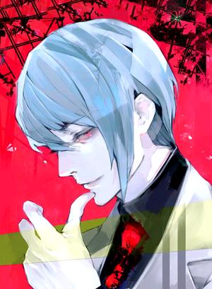 Shuu Tsukiyama re volume 4 cover