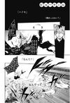 Re Chapter 031