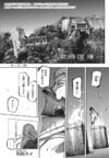 Re Chapter 088