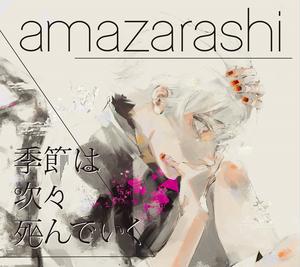 CD Kisetsu wa Tsugitsugi Shindeiku 01