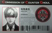 Kishou Arima's CCG ID card