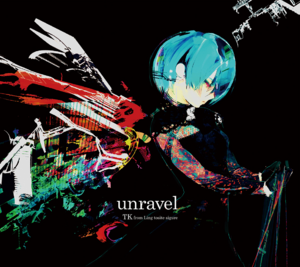 CD Unravel 03