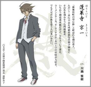 Kyouichi Houraiji