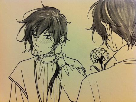 Flowerfornorte